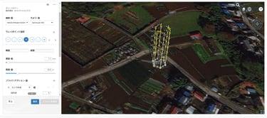 センシンロボティクス、ドローンの自動航行プラットフォーム 『SENSYN FLIGHT CORE』に、鉄塔や煙突など塔状の建造物の 点検飛行ルートを簡単に作成できる機能を追加