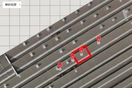 大型施設屋根の点検