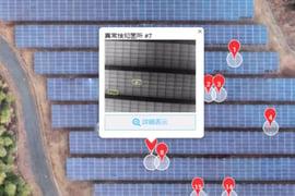 太陽光発電施設の点検