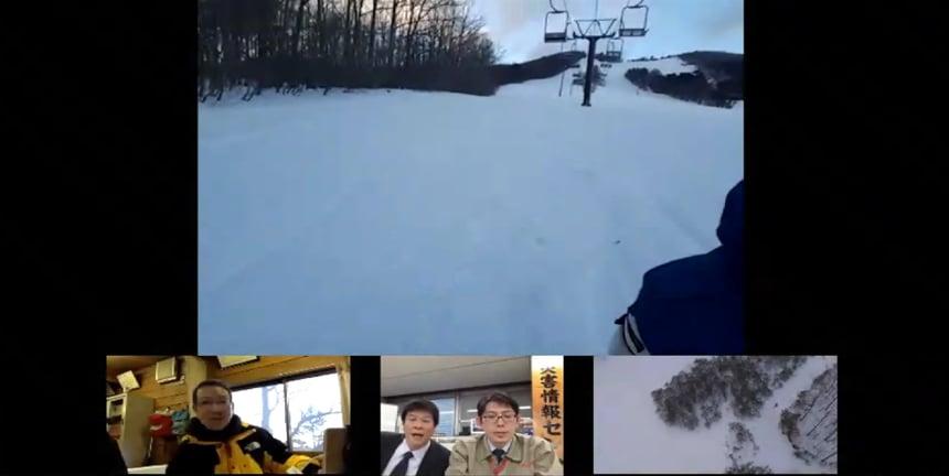 雪山遭難事故にもVRJは貢献