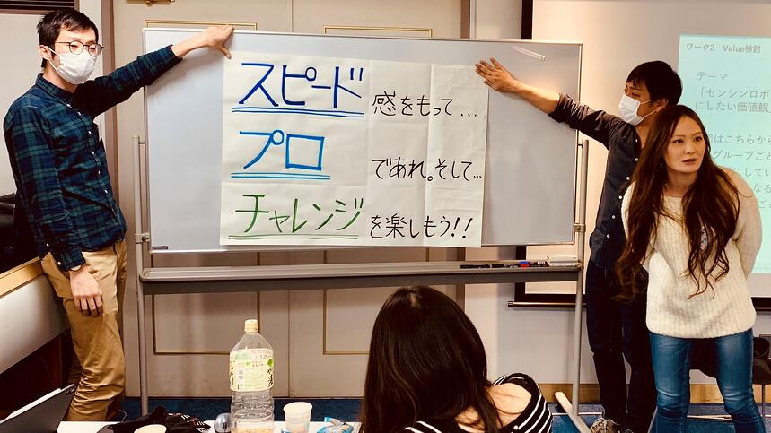 社内イベント!初めての宿泊合宿!(後編)