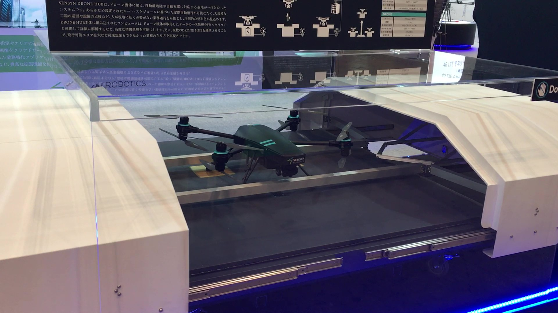 Japan Drone2019_03