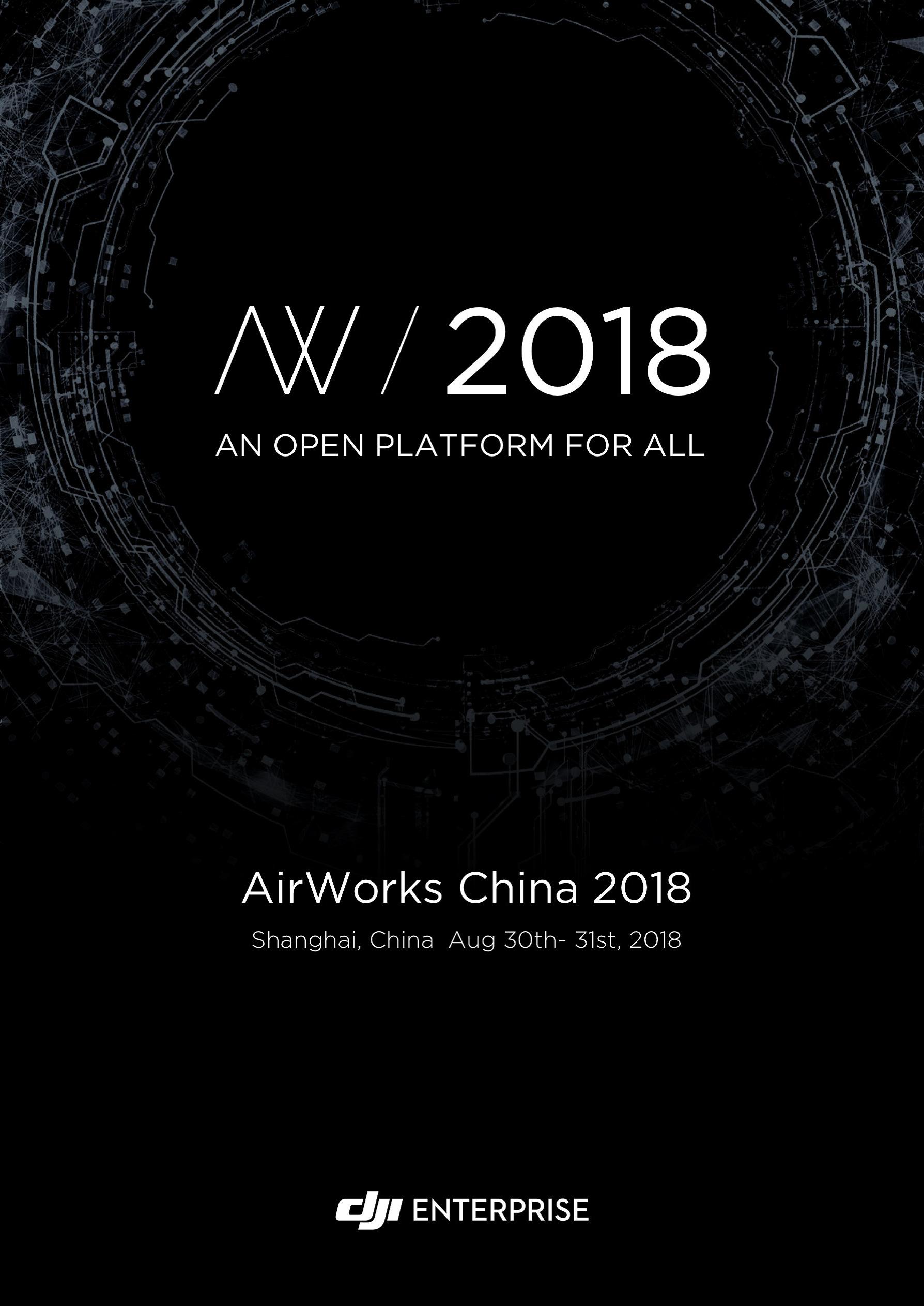 关于DJI【AirWorks China 2018】