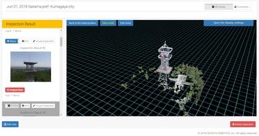 日本首发,使用无人机对通信铁塔进行自动化摄影和报告生成的铁塔巡检服务「TOWER CHECK」β版本发布