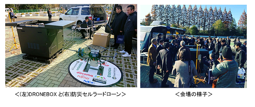 仙台市で開催された 「世界防災フォーラム」に参加