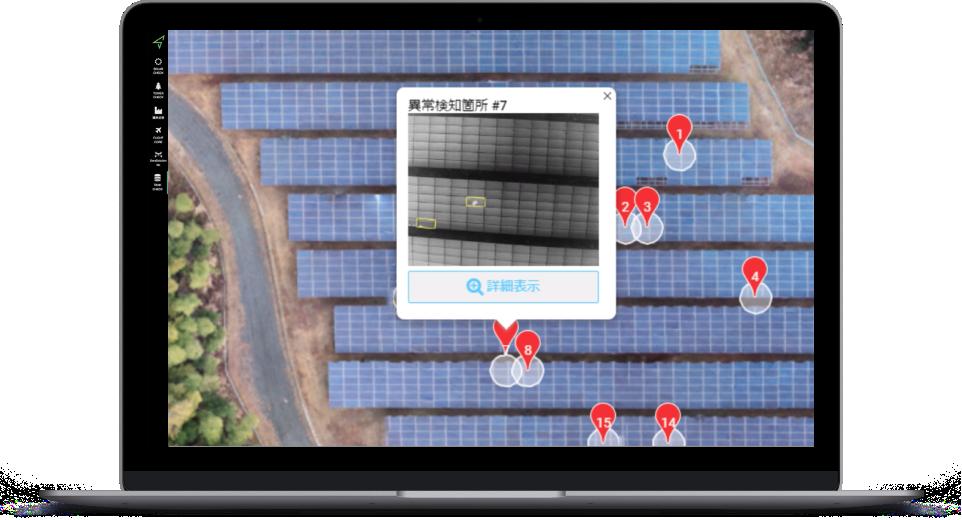 SOLAR Check画面